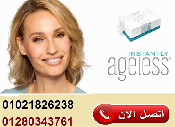 Health & Beauty Make-Up Cairo