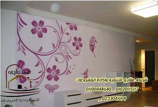 Property Apartments for sale Giza