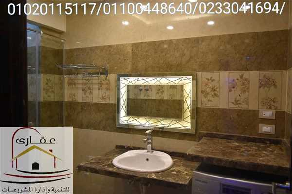 Home & Kitchen  Giza