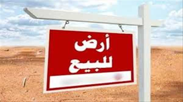Property Land for sale Qalyubia