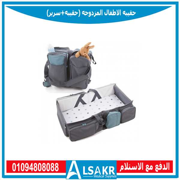 Bags & Shoes Bags Cairo