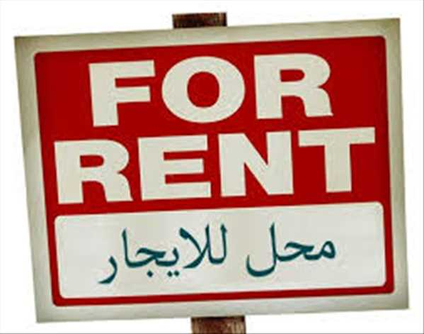 Property Multiple Units for Sale Qalyubia