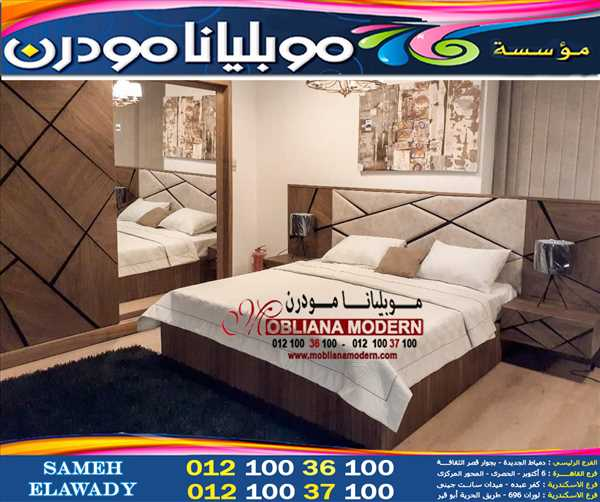 Furniture & Decor  Alexandria